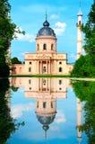 Мечеть на предпосылке голубого неба Стоковые Изображения