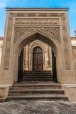 мечеть старая Стоковые Фотографии RF