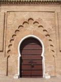 мечеть Стоковые Изображения
