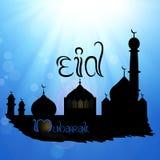 Мечеть Eid Mubarak с Sunrays Стоковая Фотография