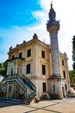 Мечеть Hamidiye в принцах Острове Buyukada стоковая фотография rf