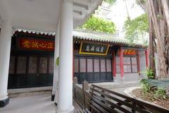Мечеть Huaisheng стоковая фотография rf