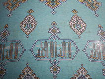 Мечеть Masjid в Qom, Иране - мечети Jamkaran Стоковое Фото