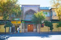 Мечеть Sajjad имама в Ширазе, Иране Стоковая Фотография RF