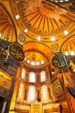 мечеть sofia hagia Стоковые Изображения RF