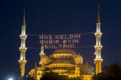 Мечеть Sultanahmet в Стамбуле, Турции Стоковое Изображение RF