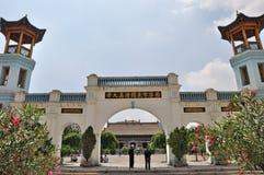 Мечеть Xining Dongguan Стоковые Фотографии RF