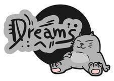 Мечтает кот иллюстрация штока