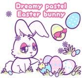 Мечтательный пастельный покрашенный зайчик пасхи с яйцами иллюстрация вектора