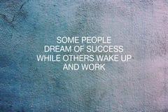 Мечта некоторые людей успеха пока другие просыпают вверх по и работа иллюстрация вектора