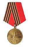 Медаль юбилея стоковые фотографии rf