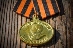 Медаль для победы в Второй Мировой Войне Стоковая Фотография