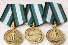 медаль Стоковое фото RF
