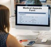 Медицинская концепция здравоохранения документа формы воззваний Стоковые Изображения RF