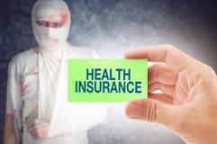 Медицинская страховка стоковая фотография rf