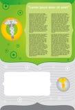 медицинский шаблон Стоковое Изображение