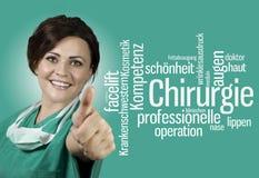 Медсестра операционной Стоковое Фото