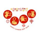 милые свиньи китайское счастливое Новый Год вектор стоковое фото rf