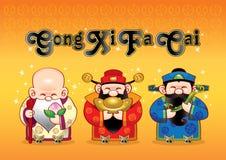 3 милых китайских бога Стоковое фото RF