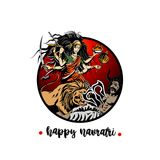 Минимальный логотип иллюстрации navaratri иллюстрация штока