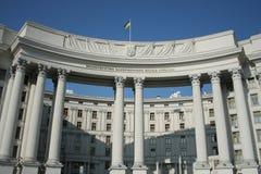 Министерство Иностранных Дел дел стоковая фотография