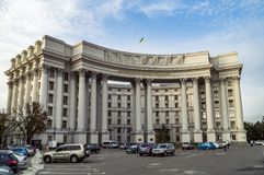 Министерство Иностранных Дел Украина дел стоковое изображение rf