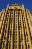 Министерство Иностранных Дел moscow дел Стоковые Фото