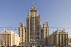 Министерство Иностранных Дел RF Стоковое Изображение RF