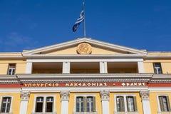 Министерство македонии и Фракии Стоковое Изображение