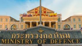 Министерство обороны, Бангкок Таиланд Стоковая Фотография
