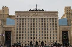 Министерство обороны в Москве стоковое изображение