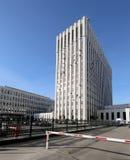 Министерство правосудия Российской Федерации St 14 Zhitnaya, Москва, Россия Стоковые Фото