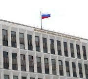 министерство moscow дел внутреннее стоковая фотография rf