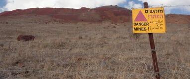 Минное поле в северном Израиле Стоковое фото RF