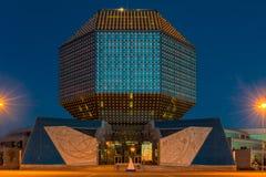Минск, Беларусь - 20-ое августа 2015: Национальная библиотека съемки вечера Стоковое Изображение RF