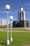 Минск. Стоковая Фотография