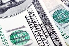 мир иллюстрации 3 красивейшей валюты 3d габаритный очень Стоковое Фото