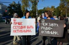 Мир 21-ое марта сентябрь в Москве, против войны в Украине Стоковая Фотография RF