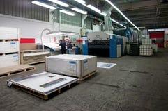 мир печати смещения атласа самый большой Стоковое Изображение RF