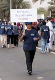 мир участников в марше Стоковые Изображения RF