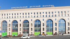 Мир центральных детей красивого магазина, Москва стоковые фото