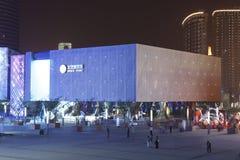 мир 2010 космоса shanghai павильона экспо домашний Стоковое Фото