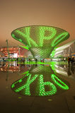 мир 2010 экспо стоковая фотография rf