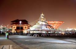мир shanghai места ночи экспо Стоковые Фотографии RF