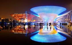 мир shanghai павильона экспо фарфора Стоковые Изображения RF