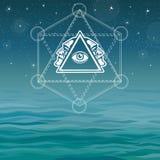 Мистическое изображение пирамиды, глаз providence, профиль персоны иллюстрация вектора