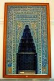 Михраб от бея Imaret Ibrahim в Karaman, построенном в 1432 стоковое изображение rf