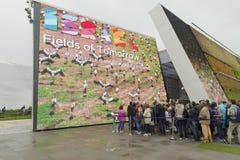 Милан 2015 - Италия экспо Стоковое фото RF