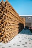 Милан 2015 экспо Италия 103 Стоковое фото RF
