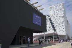 Милан 2015 экспо стоковое изображение